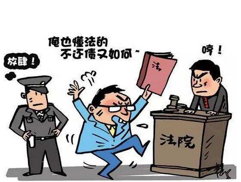 老赖大骂法官被拘