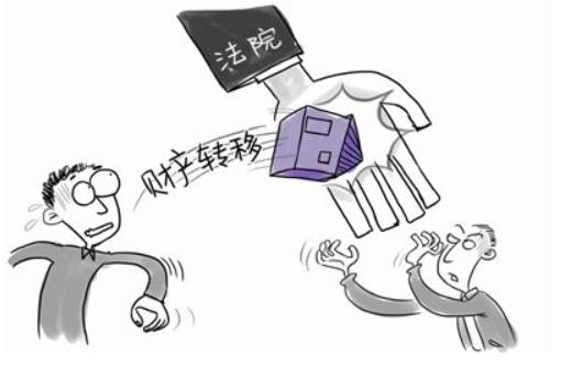 债务人转移财产低价卖房