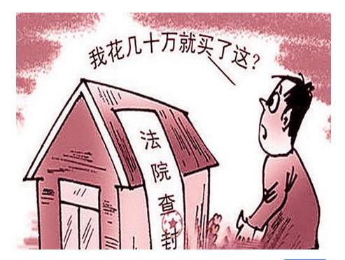 法院对债务人强制执行常见手段