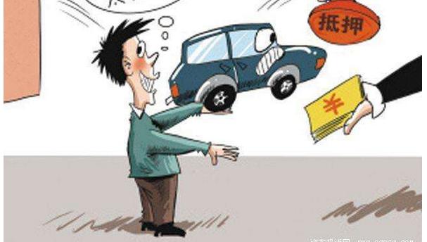 抵押人和债务人的区别