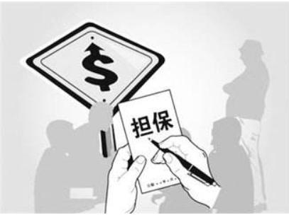 民间借贷担保有效期