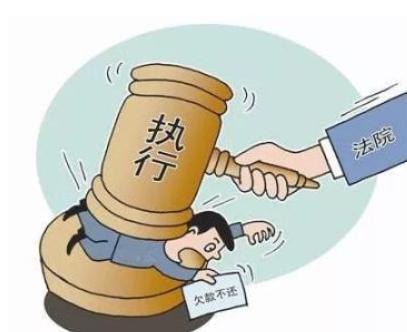 债务人没有钱法院怎么处理