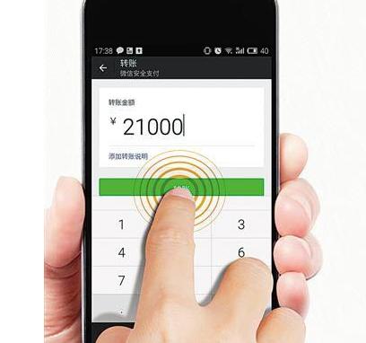 微信转账的借款有效凭证