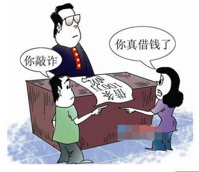 私人借款避免纠纷发生