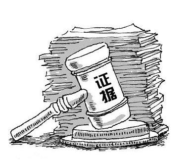 债务欠款纠纷诉讼证据